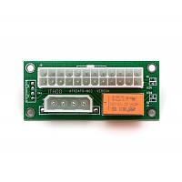 Синхронизатор для блоков питания molex - 24 pin