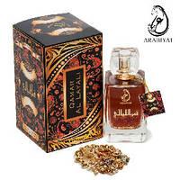 Мужская парфюмированная вода Arabiyat Qamar Al Layali 100ml