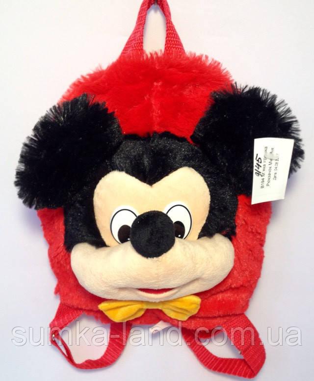 Детский рюкзак игрушка Минни Маус с бабочкой 22*24 см