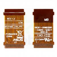 "Шлейф для Asus ME372 FonePad HD 7.0""/ME372CG(K00EK00EB), межплатный, на дисплей"