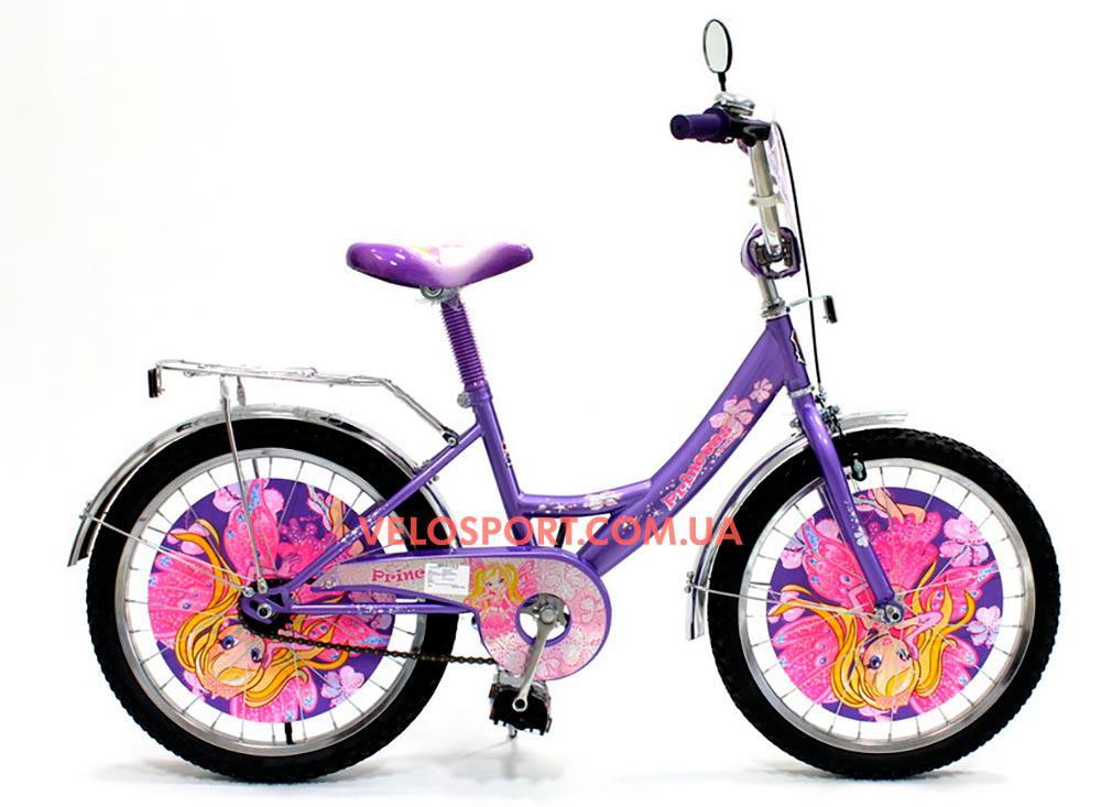 Детский велосипед Mustang Принцесса 20 дюймов