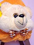 Детский рюкзак игрушка Медвежонок 22*24*8 см молочный, фото 2