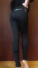 Лосины женские  с кожаными вставками №31/1 (норма), фото 2