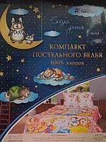 """Комплект  постельного белья , полуторный(для девочек) """"Принцессы Disney"""" ТМ """"Tirotex"""" ранфорс"""