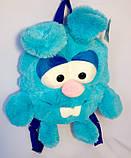 Детский рюкзак игрушка Зайчик голубой 24*28 см, фото 4