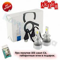Светодиодные лампы LED C6