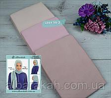 Хиджаб цвет № 2