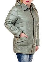 Женская куртка большого размера Евгения