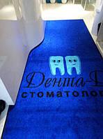 Зона комфорта в стоматологии «Дента-Д»