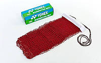 Сетка для бадминтона Yonex C-188: размер 6x0,76м