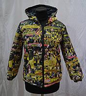 Куртка демисезонная с принтом м 025 р 146 be56865058b5e