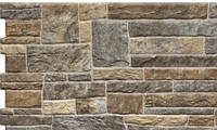 Фасадный камень Cerrad Canella 49x30 dark