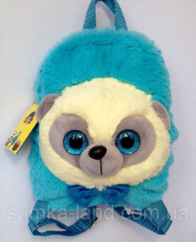 Детский рюкзак игрушка голубая Лемур 22*24 см