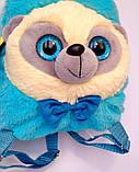 Детский рюкзак игрушка голубая Лемур 22*24 см, фото 2