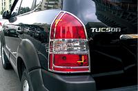 Хром накладки на задние фонари для Hyundai Tucson