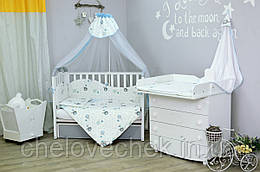 """Детский постельный комплект Veres """"Elephant blue"""" 7 единиц голубой"""
