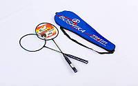 Ракетки для бадминтона Boshika 8009: 2 ракетки + чехол