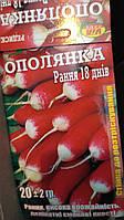 Семена редиса Ополанка (18 дней)  (20 грамм) ТМ VIA плюс