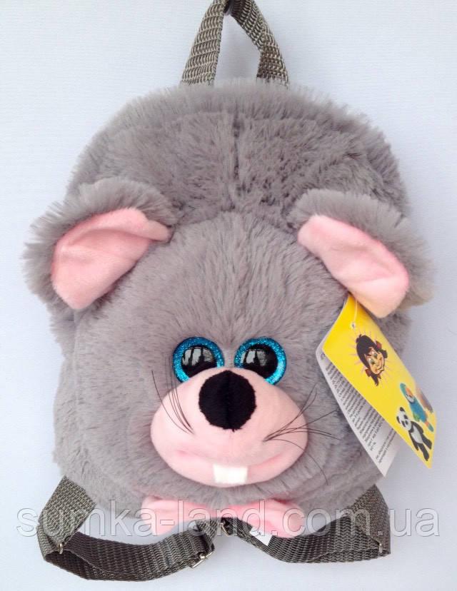 Детский мягкий рюкзак игрушка Мышонок 22*24 см