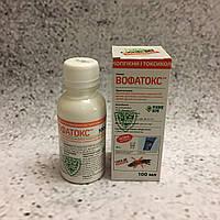 Инсектицид  Вофатокс (аналог Антихрущ) 100мл