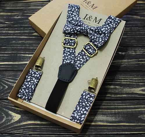 Набор I&M Craft галстук-бабочка и подтяжки для брюк (030217) , фото 2