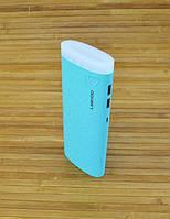 Аккумулятор для телефона Повербанк, Power Bank  LAMYOO 1 -Green 15600MAH + Фонарик LED