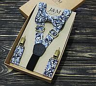 Набор I&M Craft галстук-бабочка и подтяжки для брюк (030218)