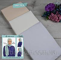 Хиджаб цвет № 4