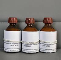 УПС Био гель для педикюра, маникюра на основе фруктовых кислот 125мл