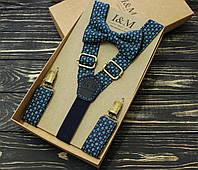 Набор I&M Craft галстук-бабочка и подтяжки для брюк (030209)