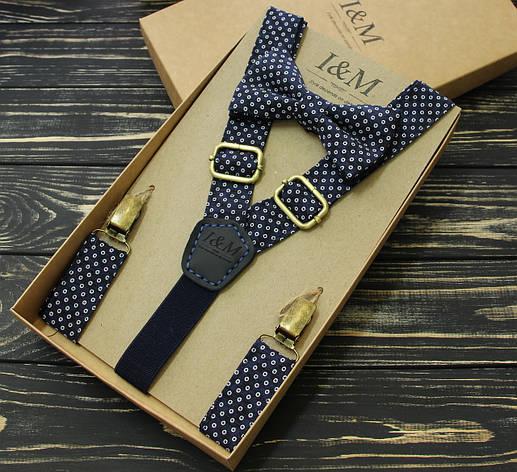 Набор I&M Craft галстук-бабочка и подтяжки для брюк (030221) , фото 2
