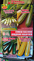 Семена кабачка Смесь сортов 10 грамм ТМ VIA плюс, фото 1