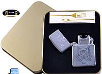 Электроимпульсная USB зажигалка JIN LUN №4838-4