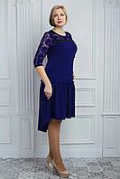 Женское платье большого размера Илалия