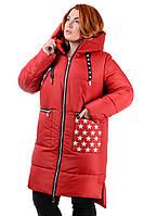 Женское пальто большого размера Алена от производителя 52-62
