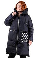 Женское пальто большого размера Диана от производителя 52-62