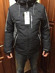 Горнолыжная Куртка термо ко-во Ограничено
