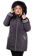 Женское пальто Олеся от производителя 52-62