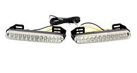 Дневные ходовые огни DRL комплект (2 шт) 8 LED