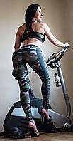 Брендовая одежда для фитнеса/леггинсы,