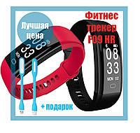 Смфрт-браслет Smart Watch F09 HR Bluetooth, шагомер, фитнес трекер, пульс, давление, монитор сна, смс, звонки