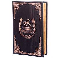 """Оригинальный подарок книга сейф """"Богатства и процветания"""" (26х17х5 см.)"""