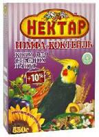 Корм для средних попугаевНектар Нимфа-Коктейль - 550 г