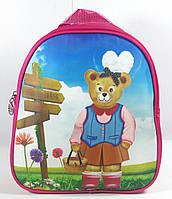 """Детский рюкзак """"Мишки"""" для садика подготовки продаётся оптом и в розницу"""