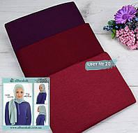 Хиджаб цвет №20, фото 1