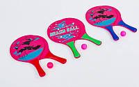 Набор для пляжного тенниса 5505: 2 ракетки + мячик