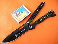 Нож бабочка Totem OT5OO, фото 1