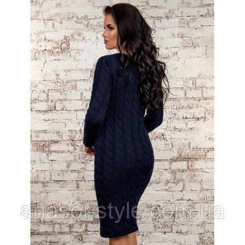 Платье вязано темно синее