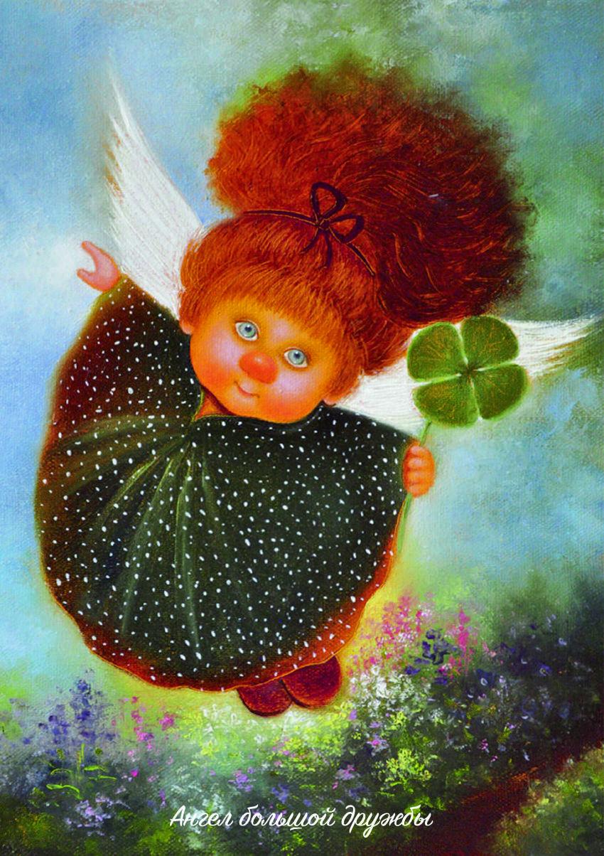 Магнит на холодильник. Ангел большой дружбы. Виниловый магнит. Ангел