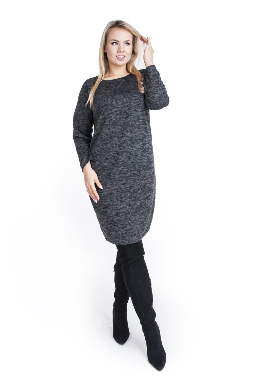 Виктория Магазин Женской Одежды